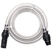 vidaXL Suction Hose with Connectors 7 m 22 mm White