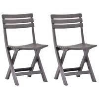 vidaXL Folding Garden Chairs 2 pcs Plastic Mocha
