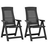 vidaXL Garden Reclining Chairs 2 pcs Plastic Mocca