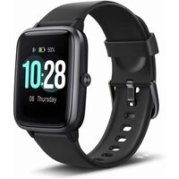 Sporty smartwatch for different forms of training, heart rate, steps,