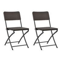 vidaXL Folding Garden Chairs 2 pcs HDPE and Steel Brown