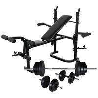 vidaXL Weight Bench with Weight Rack, Barbell and Dumbbell Set 60.5kg