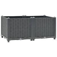 vidaXL Raised Bed 80x40x38 cm Polypropylene